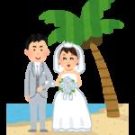 結果的に結婚することに(終わり)